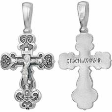 Серебряный крест - Распятие Иисуса Христа с молитвой Спаси и сохрани (арт. 21111-136)