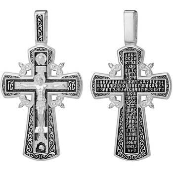 Мужской большой крест из серебра - Распятие Иисуса Христа с молитвой ко Кресту (арт. 21111-161)