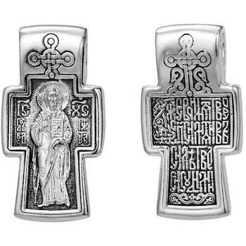 Серебряный крест - Господь Вседержитель (арт. 21111-176)