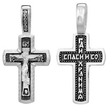 Серебряный крест - Распятие Иисуса Христа с молитвой Спаси и сохрани (арт. 21111-182)