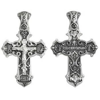 """Нательный православный крест из серебра: Распятие Иисуса Христа с молитвой """"Спаси и сохрани"""", Хризма (арт. 21111-234)"""