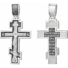 Нательный крест - Распятие Иисуса христа с молитвой ко Кресту (арт. 21111-24)