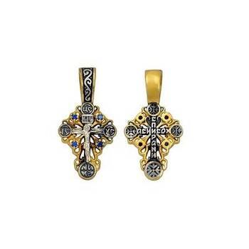 Серебряный крест - Распятие Иисуса Христа с молитвой Спаси и сохрани (арт. 21111-248)