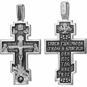 Православный крест восьмиконечный - Распятие Иисуса Христа с молитвой ко Кресту (арт. 21111-257)