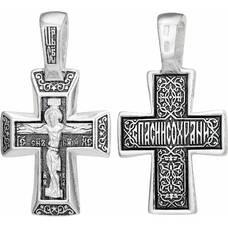 Крест нательный серебряный: Распятие Иисуса Христа с молитвой Спаси и сохрани (арт. 21111-35)