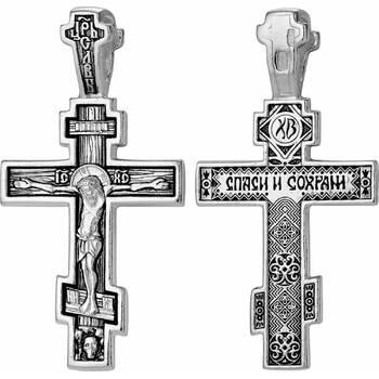 Серебряный крест «Восьмиконечный, Распятие Иисуса Христа с молитвой Спаси и сохрани» (арт. 21111-43)