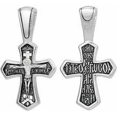 Крест (серебро 925) женский - Распятие Иисуса христа с молитвой ко Кресту (арт. 21111-67)