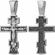 """Крестик старообрядческий серебряный - Распятие Иисуса Христа с молитвой """"Отче наш"""" (арт. 21111-70)"""