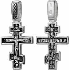 Православный крест - Распятие Иисуса христа с молитвой ко Кресту (арт. 21111-73)