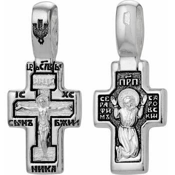 Православный крест - Распятие Иисуса Христа, Серафим Саровский (арт. 21111-76)