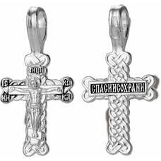 Крестик серебряный плетеный с чернением - Распятие Иисуса Христа с молитвой Спаси и сохрани (арт. 21111-79)
