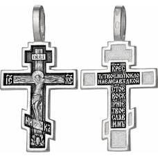 Православный крест восьмиконечный - Распятие Иисуса христа с молитвой ко Кресту (арт. 21111-95)