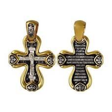 Серебряный крест мужской - Распятие Иисуса христа с молитвой ко Кресту (арт. 21112-105)