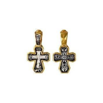 Маленький крестик серебряный с позолотой - Распятие Иисуса Христа с молитвой Спаси и сохрани (арт. 21112-109)
