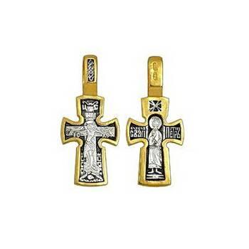 Нательный крест: Распятие Иисуса Христа, Николай Чудотворец (арт. 21112-110)