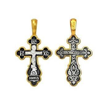 Серебряный крест - Распятие Иисуса Христа с молитвой Спаси и сохрани (арт. 21112-116)