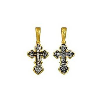 Православный крест - Распятие Иисуса Христа с молитвой Спаси и сохрани (арт. 21112-120)
