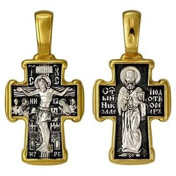Серебряный крест: Распятие Иисуса Христа, Николай Чудотворец (арт. 21112-128)