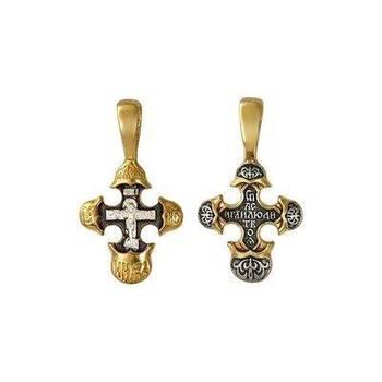 Крестик серебряный женский - Распятие Иисуса христа с молитвой ко Кресту (арт. 21112-131)