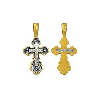 Православный крест - Распятие Иисуса Христа с молитвой Спаси и сохрани (арт. 21112-135)