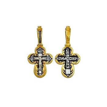Серебряный крест - Распятие Иисуса Христа с молитвой Спаси и сохрани (арт. 21112-141)