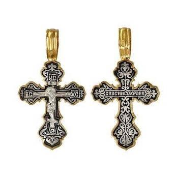 Православный крест - Распятие Иисуса Христа с молитвой Спаси и сохрани (арт. 21112-142)