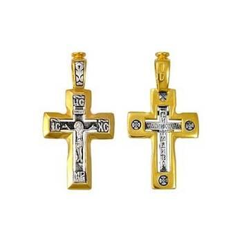 Крест серебряный нательный с позолотой: Распятие Иисуса христа с молитвой ко Кресту (арт. 21112-143)