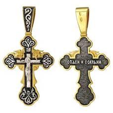 Православный крест - Распятие Иисуса Христа с молитвой Спаси и сохрани (арт. 21112-149)