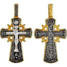 Крест серебряный мужской большой - Распятие Иисуса Христа с молитвой ко Кресту (арт. 21112-161)