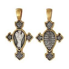 Крест серебряный православный Ангел Хранитель со щитом и молитвой (арт. 21112-170)