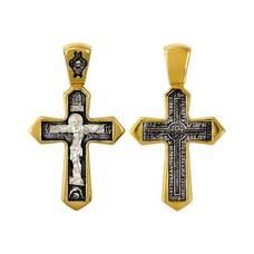 Серебряный крест - Распятие Иисуса христа с молитвой ко Кресту (арт. 21112-18)
