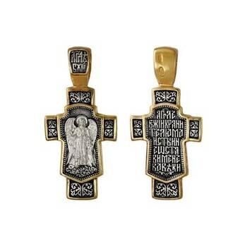 Крестик нательный серебряный с позолотой «Ангел Хранитель» (арт. 21112-183)