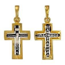 Нательный крестик с молитвой Спаси и сохрани (арт. 21112-194)