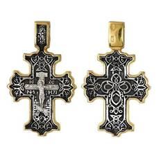 Серебряный крест - Распятие Иисуса Христа с орнаментом (арт. 21112-201)