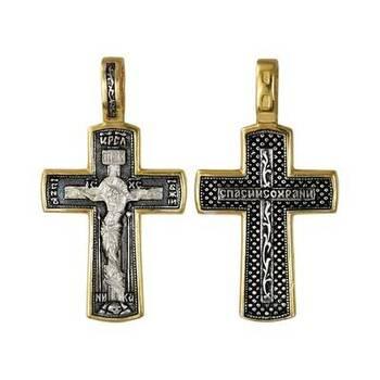 Серебряный крест - Распятие Иисуса Христа с молитвой Спаси и сохрани (арт. 21112-202)