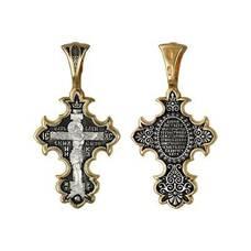 Серебряный крест - Распятие Иисуса христа с молитвой ко Кресту (арт. 21112-205)