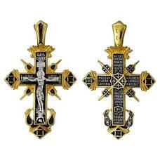 Серебряный крест - Распятие Иисуса христа с молитвой ко Кресту (арт. 21112-206)