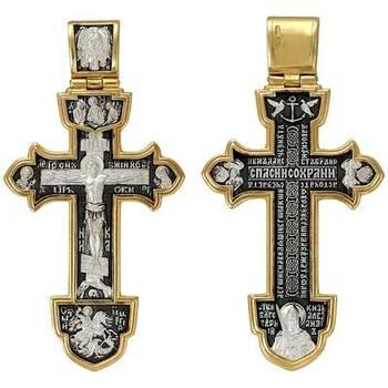 Крест серебряный мужской большой - Распятие Иисуса Христа, Святая Троица, Георгий Победоносец, Александр Невский (арт. 21112-209)