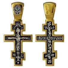 Крест старообрядческий серебряный с позолотой - Распятие Иисуса Христа с молитвой Спаси и сохрани (арт. 21112-22)