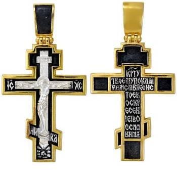 Мужской крест восьмиконечный серебряный - Распятие Иисуса христа с молитвой ко Кресту (арт. 21112-24)