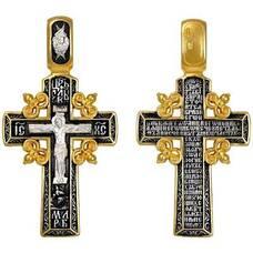 Серебряный крест - Распятие Иисуса христа с молитвой ко Кресту (арт. 21112-254)