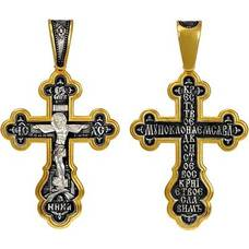 Крест мужской нательный (серебряный с позолотой) - Распятие Иисуса христа с молитвой ко Кресту (арт. 21112-258)