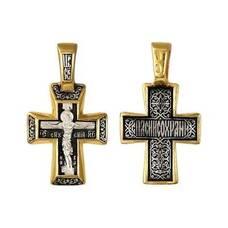 Крестик православный: Распятие Иисуса Христа с молитвой Спаси и сохрани (арт. 21112-35)