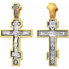 Крест старообрядческий нательный - Распятие Иисуса Христа с молитвой Спаси и сохрани (арт. 21112-43)