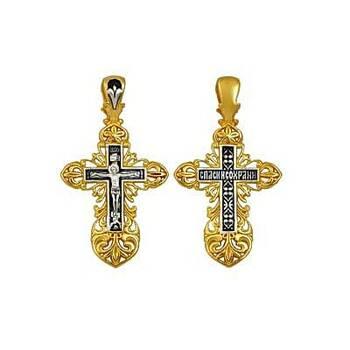 Крестик женский серебряный - Распятие Иисуса Христа с молитвой Спаси и сохрани (арт. 21112-53)