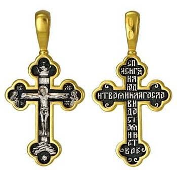 Крест серебряный нательный с позолотой: Распятие Иисуса Христа с молитвой ко Кресту (арт. 21112-64)