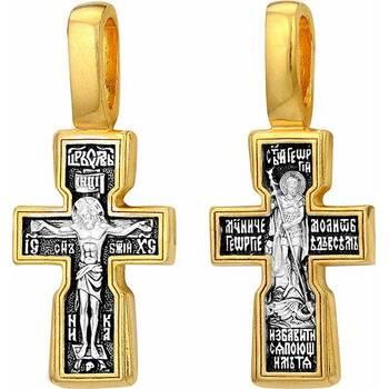 Серебряный крест - Распятие Иисуса Христа, Георгий Победоносец (арт. 21112-65)