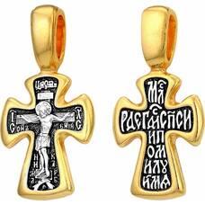 Крест для крещения детский из серебра с позолотой: Распятие Иисуса Христа с молитвой (арт. 21112-66)