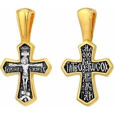 Крестик серебряный женский - Распятие Иисуса христа с молитвой ко Кресту (арт. 21112-67)