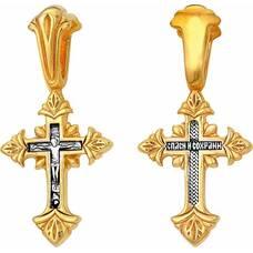Серебряный крест - Распятие Иисуса Христа с молитвой Спаси и сохрани (арт. 21112-68)
